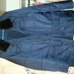 Продам куртку зимнюю, Новосибирск