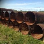 Трубы большого диаметра 530-630-720-820-1020-1220-1420, Новосибирск
