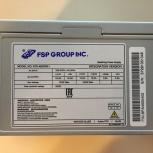 Блок питания FSP PNR-I 450 w, Новосибирск