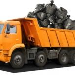 Вывоз мусора камаз зил  грузчики демонтаж 24 час, Новосибирск