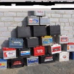 Покупаем отработанные аккумуляторы, свинец, балансировочные груза, Новосибирск