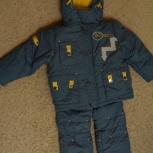 Продам костюм зимний для мальчика, Новосибирск