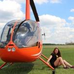 Экскурсия на вертолёте над Новосибирском, Новосибирск