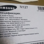 Samsung N127-LA01Ru (практически новый нетбук), Новосибирск