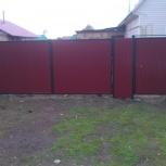 Заборы из профнастила. Ворота, Новосибирск