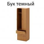 Шкаф детский, Новосибирск