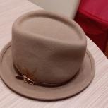 Шляпа фетр женская р.54-56, Новосибирск