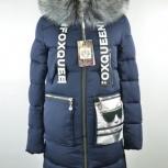 Фирменное модное зимнее пальто 42, 48 размер, Новосибирск