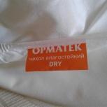 Продам ортопедическую кровать с матрасом, Новосибирск