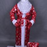 Костюм Деда Мороза новый, Новосибирск
