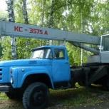 Аренда автокрана зил-133 гя,кс-3575,10т, Новосибирск