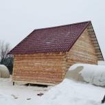 Строительство домов, бань. Фундамент. Крыши, Новосибирск