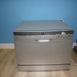 Посудомоечная машина (компактная) Indesit ICD 661, Новосибирск