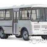 Заказ автобусов паз в Новосибирске, Новосибирск