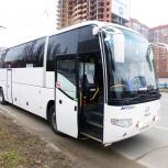 Заказы пассажирских и туристических автобусов и микроавтобусов, Новосибирск
