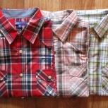 Лот 3 мужских рубашек с коротким рукавом, Новосибирск