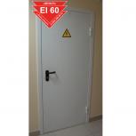 Двери противопожарные металлические EI60 (опт/розница) одностворчатые, Новосибирск