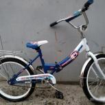 Детский велосипед Forward Altair city boy 20 c-t, Новосибирск