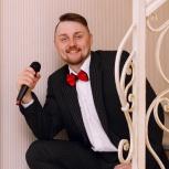 Ведущий НЕ Тамада, DJ на свадьбу, корпоратив, юбилей, Новосибирск