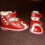 Продам обувь сандали кожаные, Новосибирск