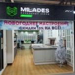Продам действующий мебельный салон, Новосибирск