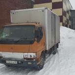 Междугородние грузоперевозки. Межгород., Новосибирск