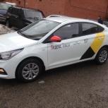 Аренда логотипных автомобилей, Новосибирск