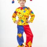 Карнавальный детский костюм Петрушка Батик, Новосибирск
