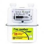 Продам счётчик газа б/у, Новосибирск