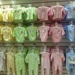 Продам детские товары, Новосибирск