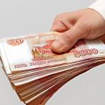 Требуется расклейщик на  подработку, Новосибирск