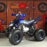 Детский квадроцикл ATV-BOT Raptor 125, Новосибирск
