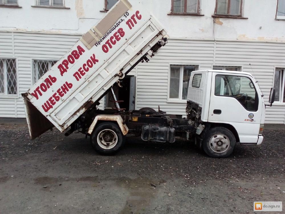 Доставка земли щебня на обьгэсе строительная компания строймонтаж отзывы