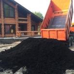 Самосвал для доставки земли, щебеня, песка, пгса,отсева, вывоз мусора, Новосибирск
