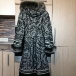 Зимнее пальто, Новосибирск