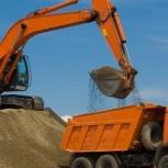 Песок пгс гравий щебень бутовый камень торф отсев, Новосибирск