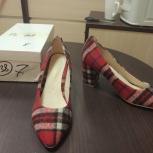 Женская обувь, Новосибирск