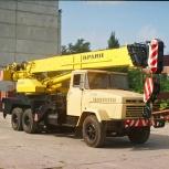 услуги автокрана 30 тонн 28 метров, Новосибирск