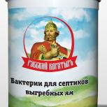 Бактерии для выгребных ям Русский Богатырь, Новосибирск