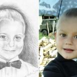 Портреты карандашом, Новосибирск