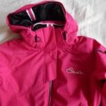 Куртка новая горнолыжная XXS/40 размер Dare2B, Новосибирск