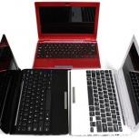 Покупаю ноутбуки дорого!, Новосибирск