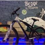 Велосипед gt chucker 3.0, Новосибирск
