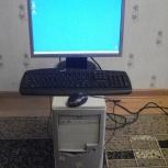 Системный блок и монитор ЖК (тонкий) для офиса или дома:, Новосибирск