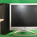 """Компьютер для """"офисной работы"""" intel +19"""", Новосибирск"""