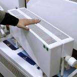 Конвектор с терморегулятором Danfoss, Новосибирск