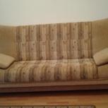 Набор мягкой мебели б/у, Новосибирск