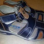 Продам сандалики р.26, Новосибирск