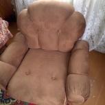 Кресло из набора Пион, Новосибирск