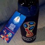 Бутылка для воды 0,6 л FIFA, Новосибирск